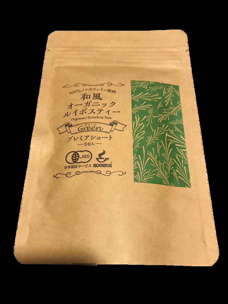 オーガニックグリーンプレミアショート。ノバテックの非発酵グリーンルイボスティー。