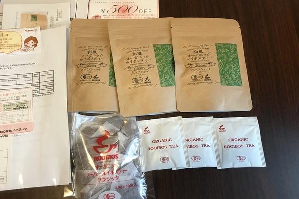 ノバテックで注文した味にこだわる和風ルイボスお試しセットを注文しました。
