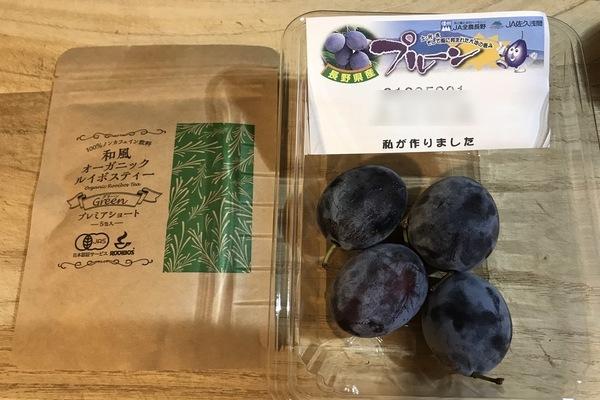 材料はノバテックのグリーンルイボスティーとプルーン4個と水。妊活ならノバッテックのグリーンルイボスティーがおすすめ。フルーツ入りグリーンルイボスティーのレシピを紹介します。