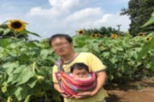 夫と二人目の娘。私は高温期が短いのが悩みだった。妊活のサプリで改善して自然に妊娠した話をします。