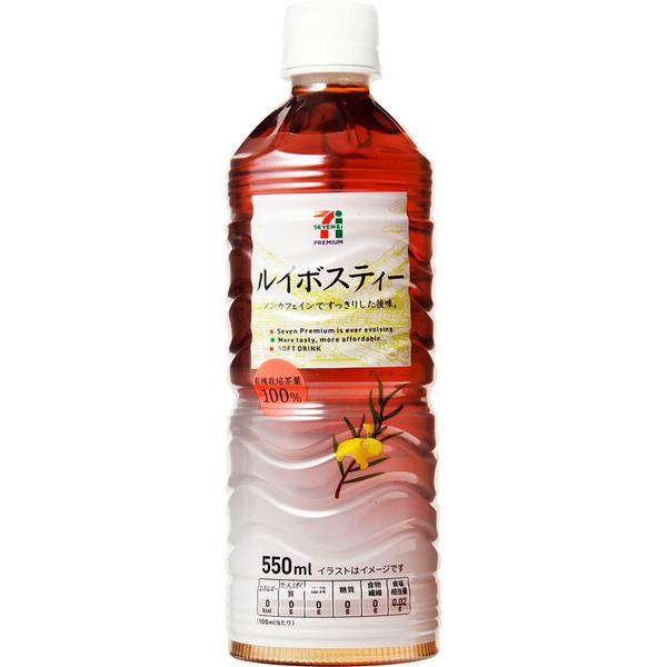 セブンプレミアムのルイボスティーのペットボトル。こちらは、有機のルイボス茶葉を使っており、激安ですが、添加物が2種類入っているため、妊活ではあまりおすすめできません。