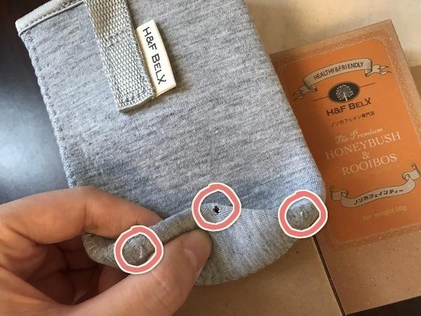 H&F BELXのタンブラーのカバー。裁縫が甘い。