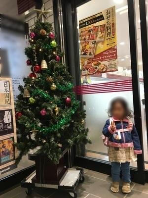 クリスマスツリーと二人目。三人目の妊活をしたいが夫が失業して転職中のためなかなか難しい。