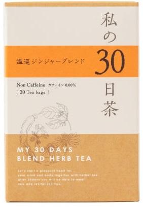 生活の木の私の30日茶、湯巡ジンジャーブレンド