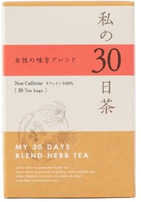 生活の木「私の30日茶」女性の味方ブレンド