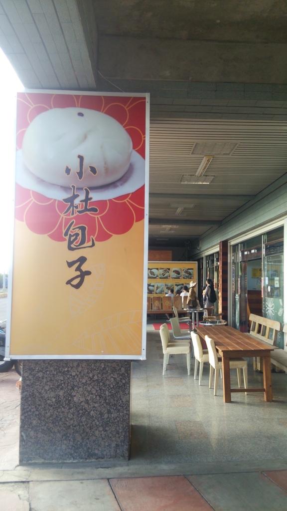 f:id:hello-taiwan:20161209204213j:plain