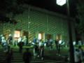 長野市民会館