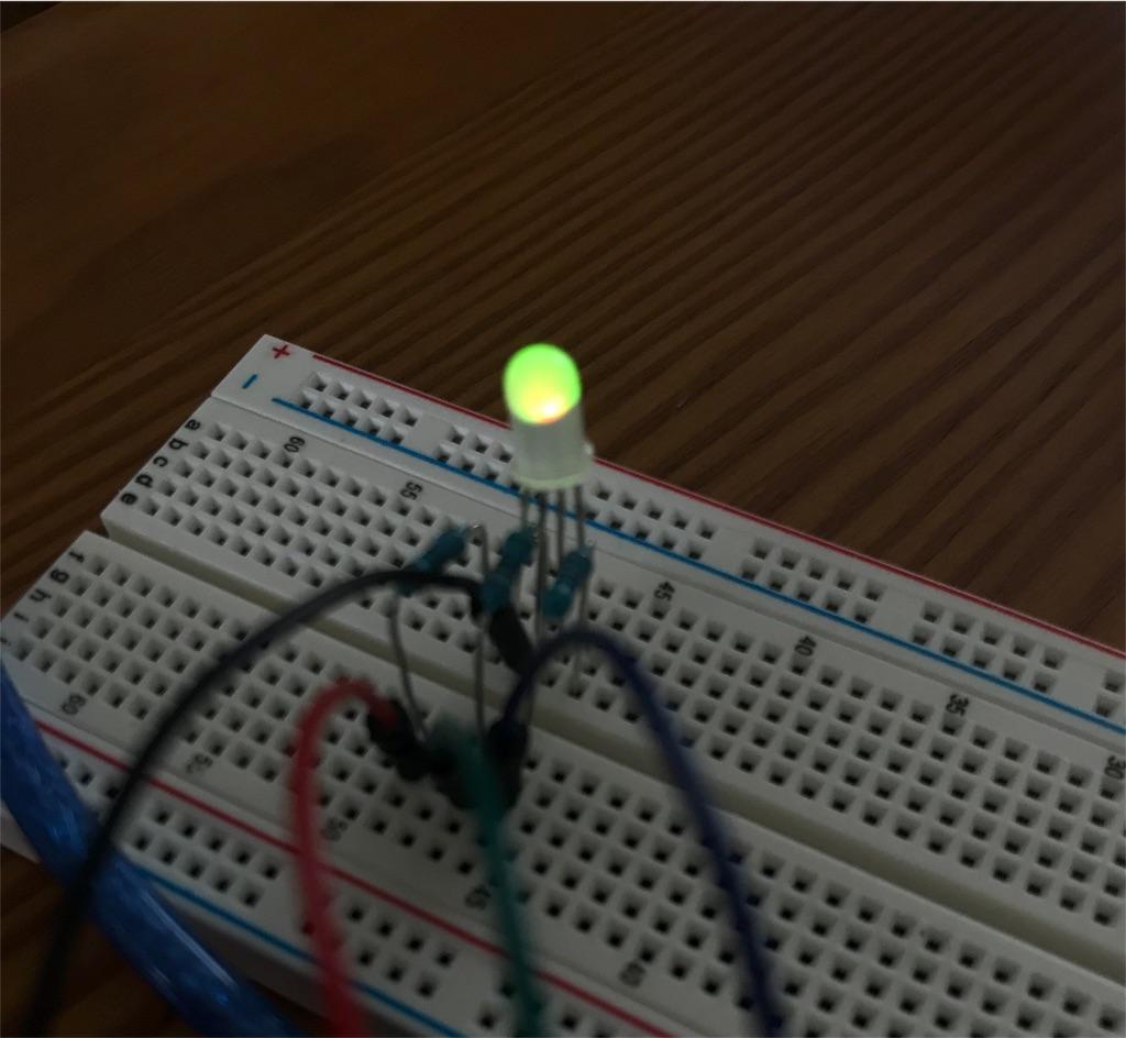 レッスン4 応用編 「RGB LED」LEDの色をプログラミングで変える ...