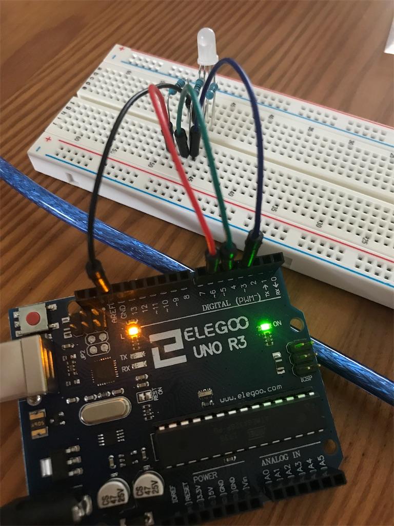 レッスン4 「RGB LED」色の変わるLEDを点ける方法! - 基板が ...