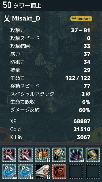f:id:hellosaki_tre:20181119191209j:plain