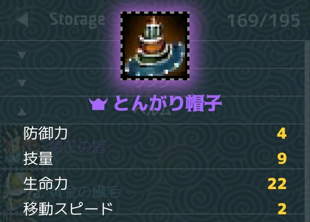 f:id:hellosaki_tre:20181216143226j:plain
