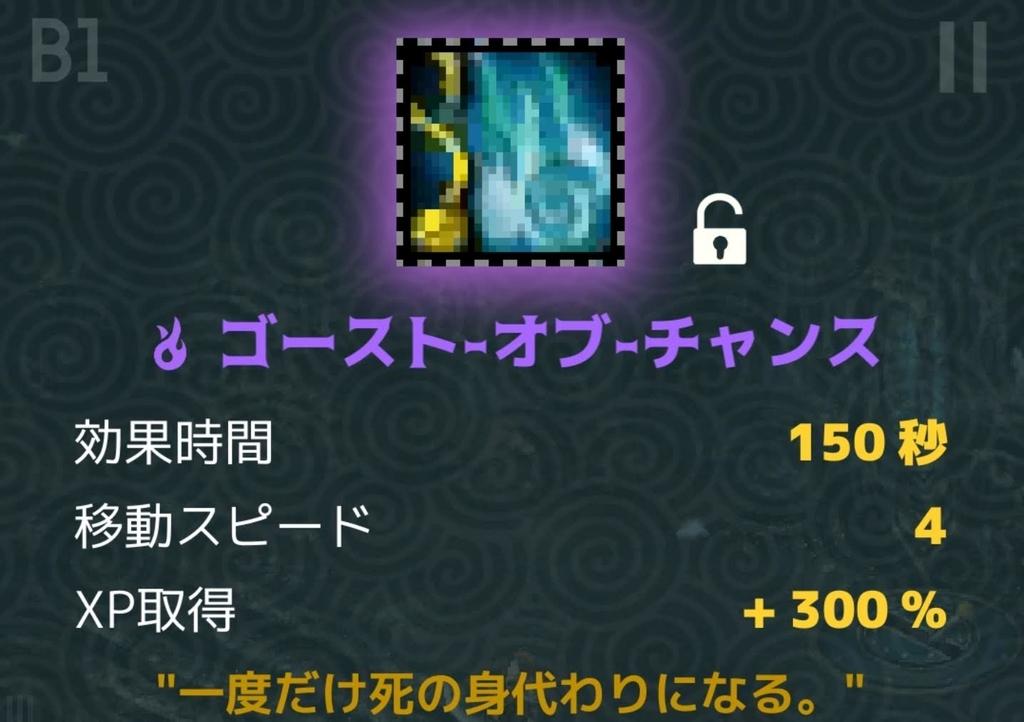 f:id:hellosaki_tre:20181216143227j:plain