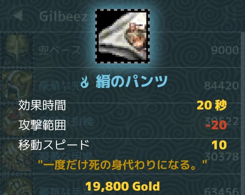 f:id:hellosaki_tre:20181216143248j:plain