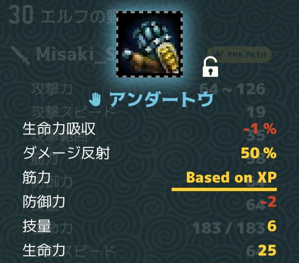 f:id:hellosaki_tre:20181217133351j:plain