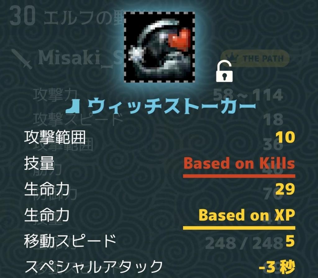 f:id:hellosaki_tre:20181217164035j:plain