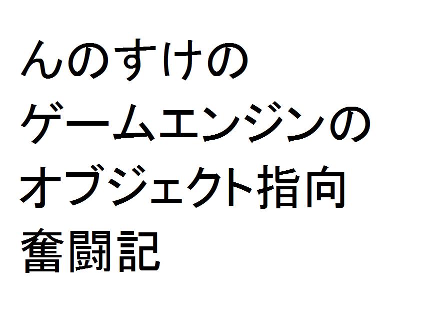 f:id:helloworldinc:20190607175243p:plain