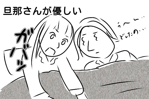 ミディアム ~霊能捜査官アリソン・デュボア~1