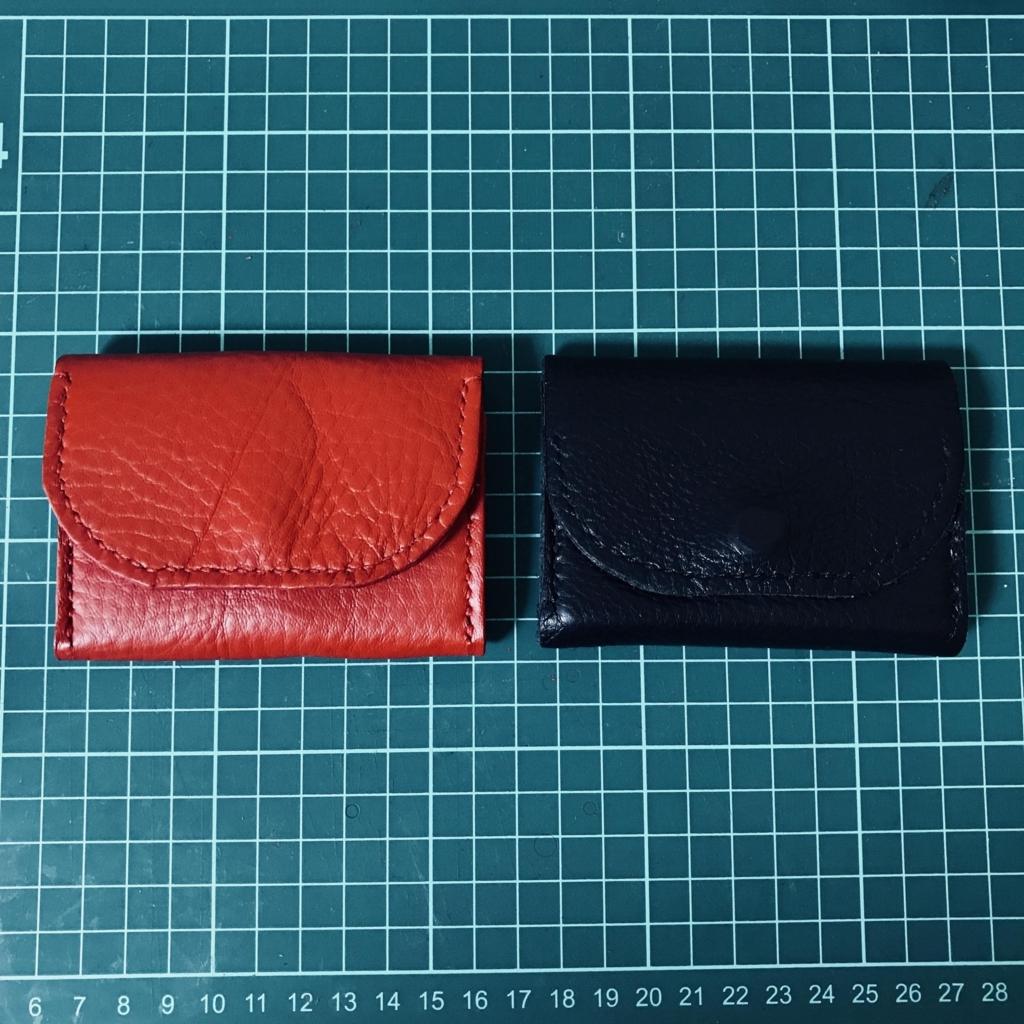 ハンドメイドコインケース2種