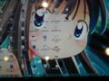 野生のデスクトップ