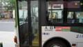 池袋行バス