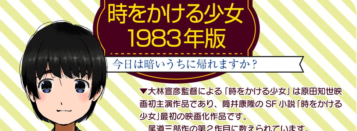 f:id:hen_k:20200530220326p:plain