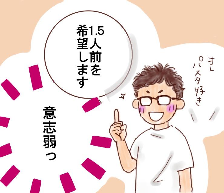 f:id:henacyan:20180505210650j:plain