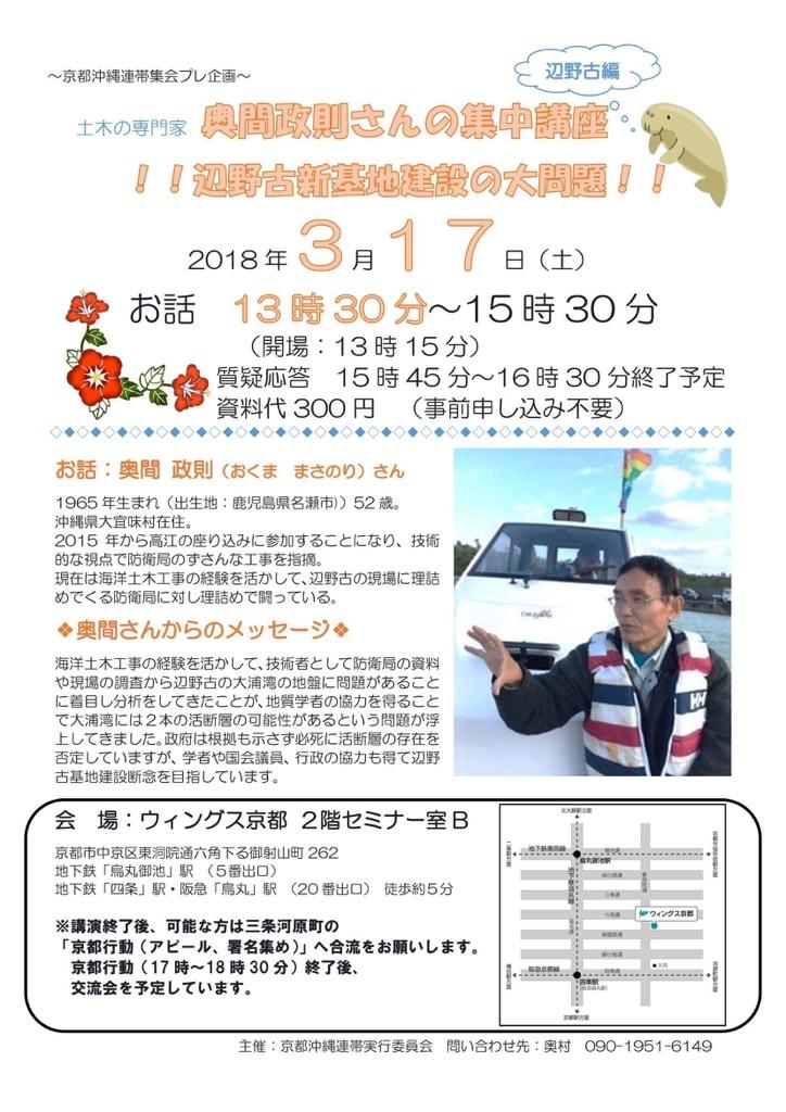 f:id:henoko500:20180317043731j:plain