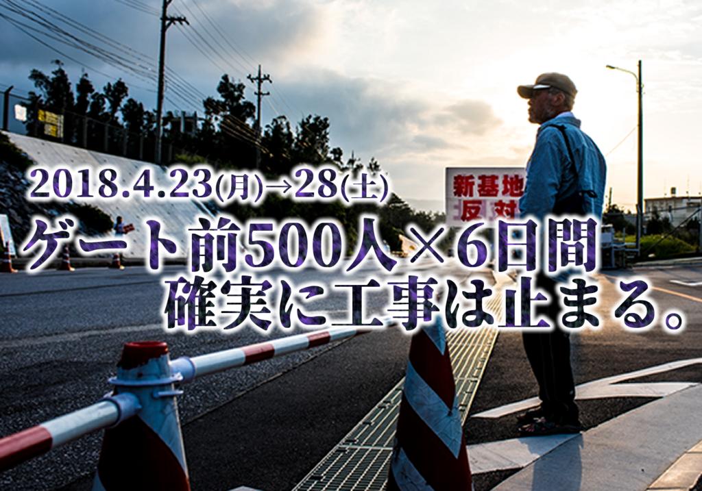 f:id:henoko500:20180320033815p:plain