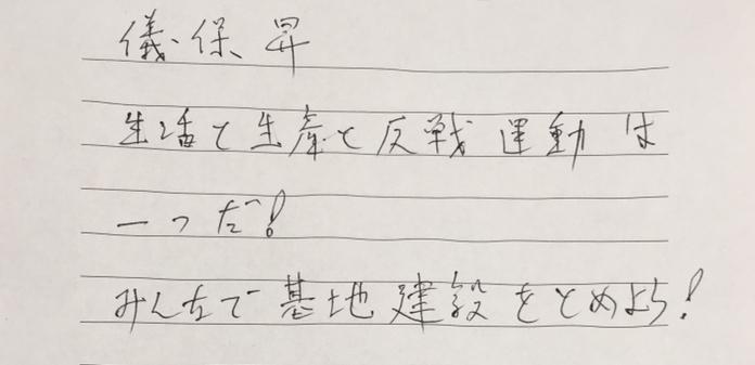 f:id:henoko500:20180403110514j:plain