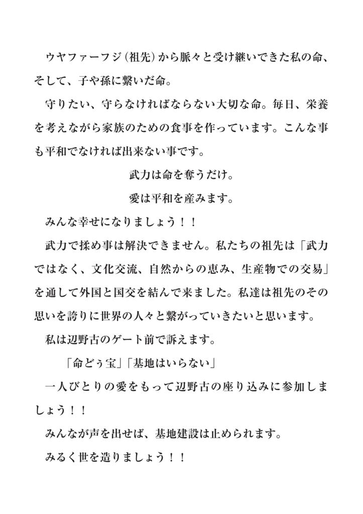 f:id:henoko500:20180403114052p:plain