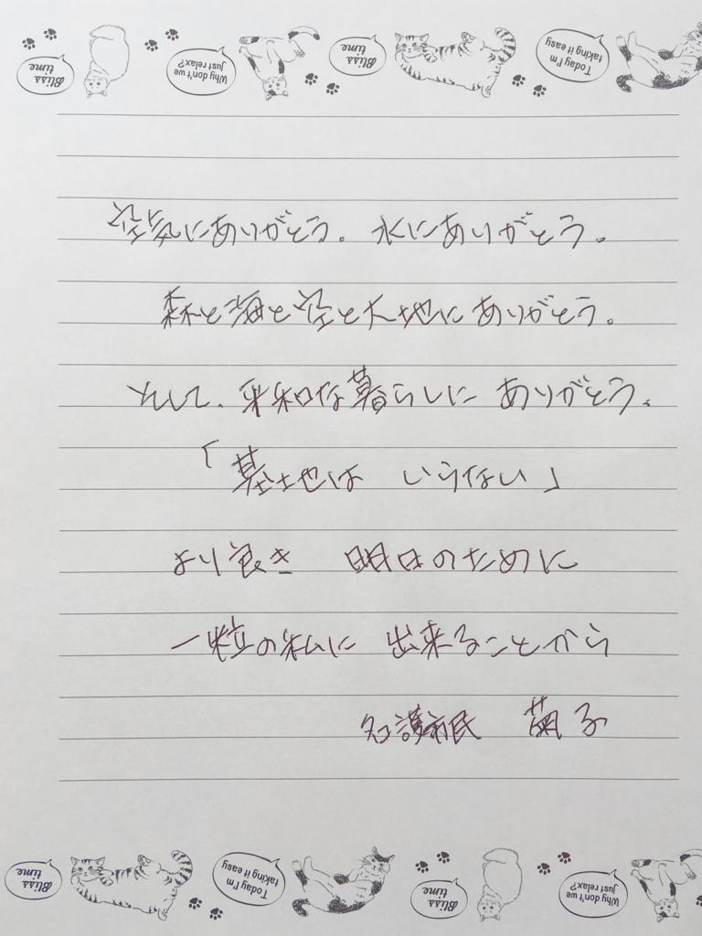 f:id:henoko500:20180405133713j:plain