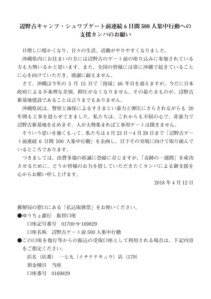 f:id:henoko500:20180412181946p:plain