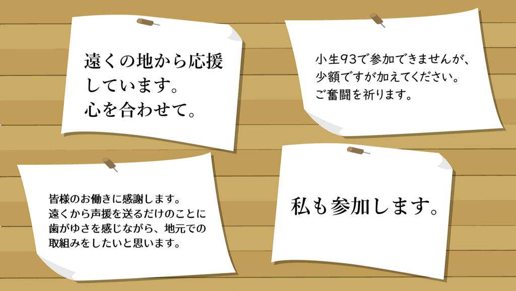 f:id:henoko500:20180414123519p:plain