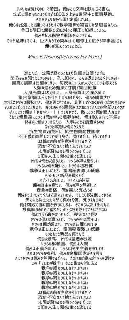 f:id:henoko500:20180415133008p:plain