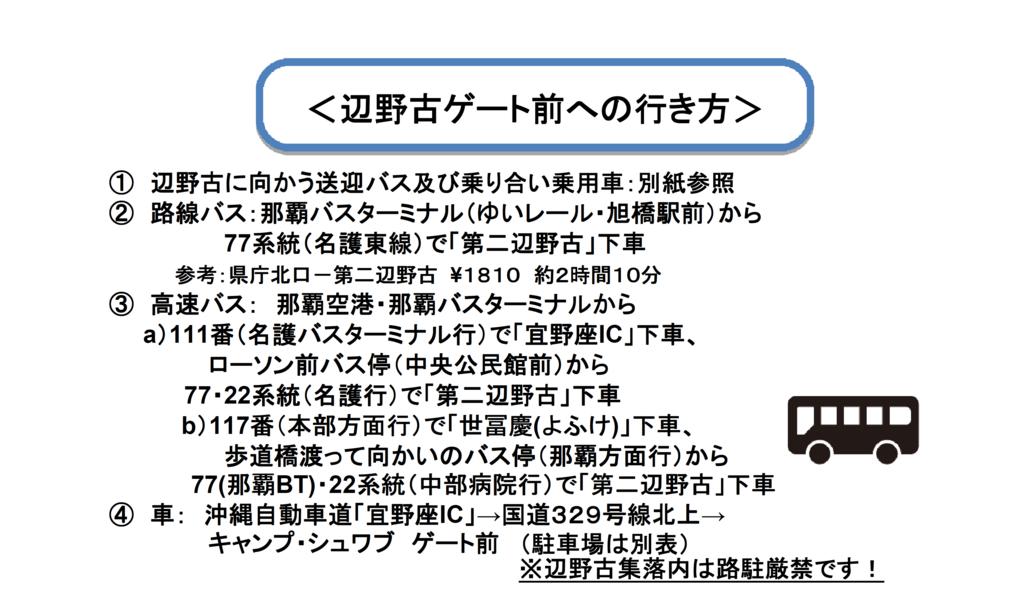 f:id:henoko500:20180419033906p:plain