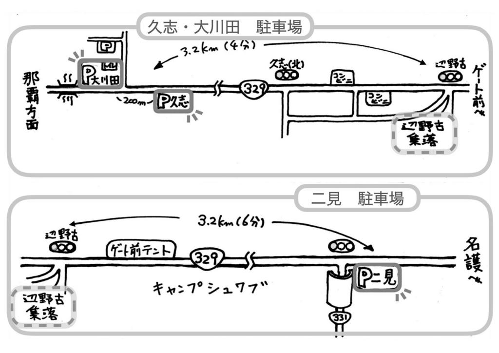 f:id:henoko500:20180419042919j:plain