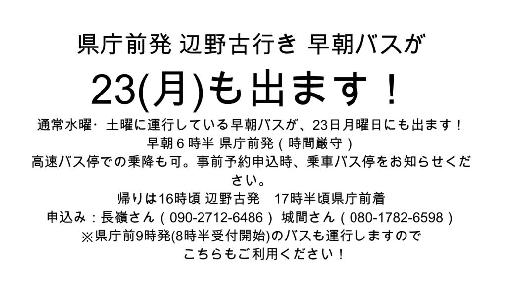 f:id:henoko500:20180420221333p:plain
