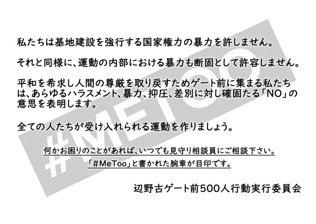 f:id:henoko500:20180427123246j:plain