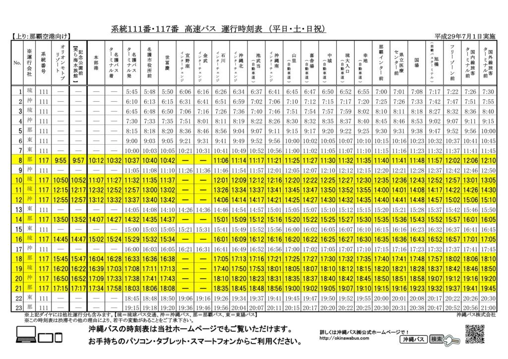 f:id:henoko500:20180720035114j:plain