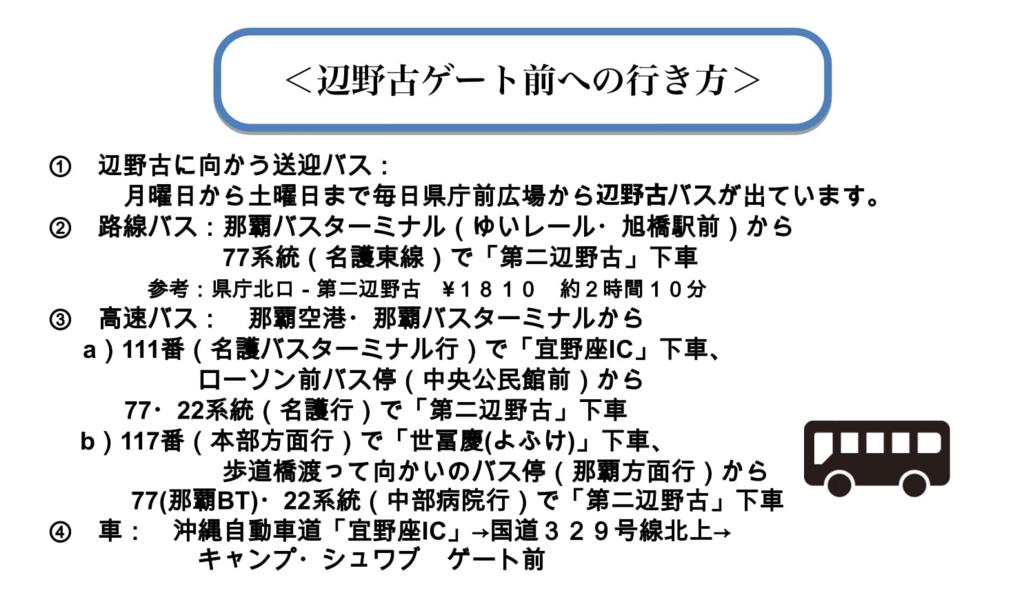 f:id:henoko500:20180723200814p:plain