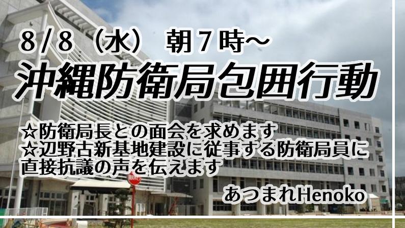 f:id:henoko500:20180807215219p:plain