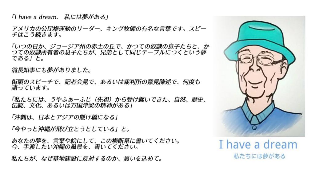 f:id:henoko500:20180820023502p:plain