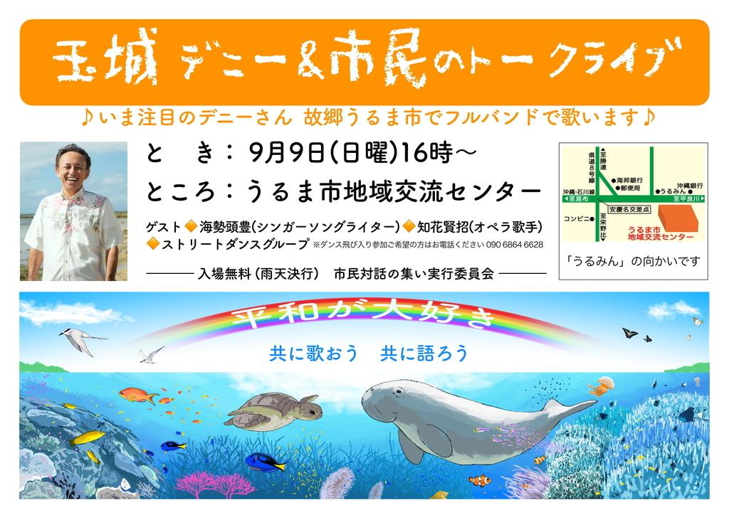 f:id:henoko500:20180904143834j:plain