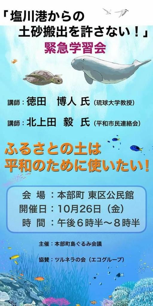 f:id:henoko500:20181025105754j:plain