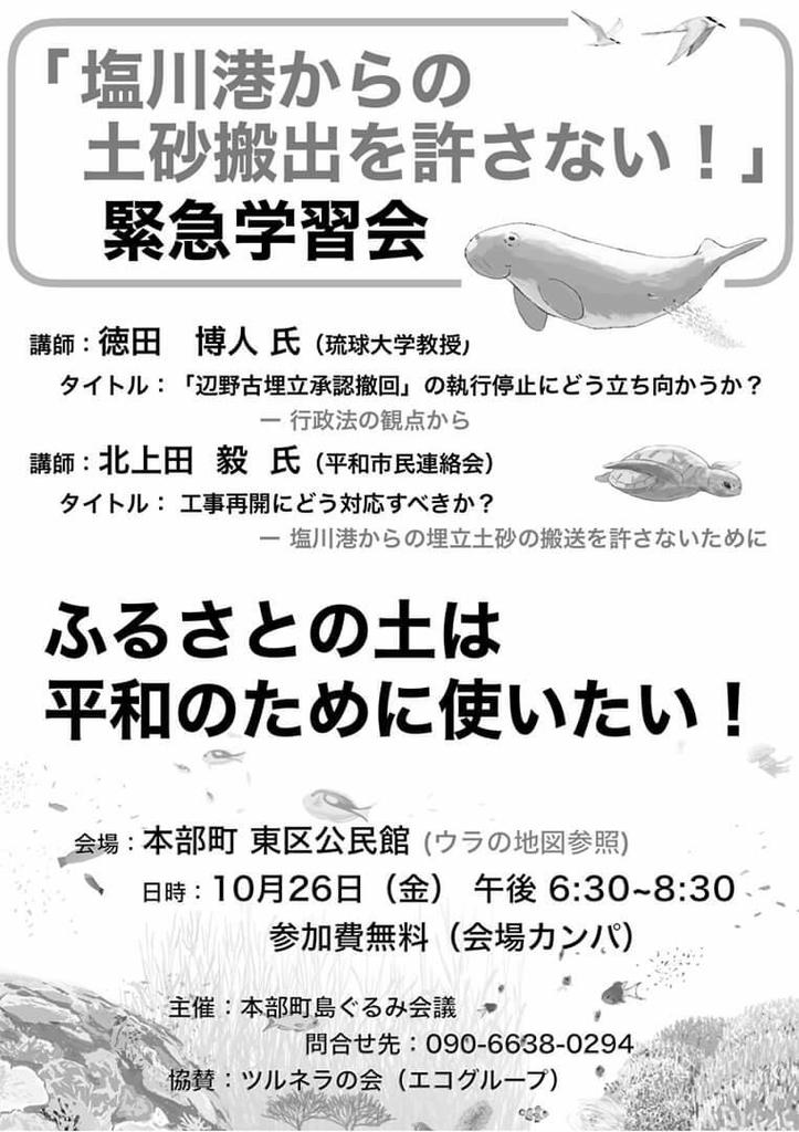 f:id:henoko500:20181025105805j:plain
