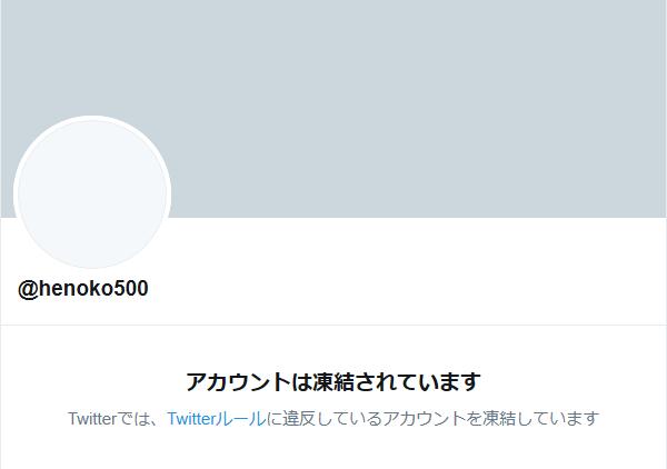 f:id:henoko500:20200226180533p:plain