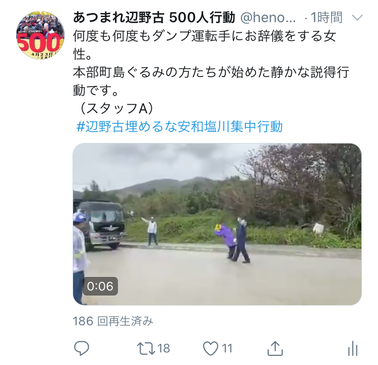 f:id:henoko500:20200226180718j:plain