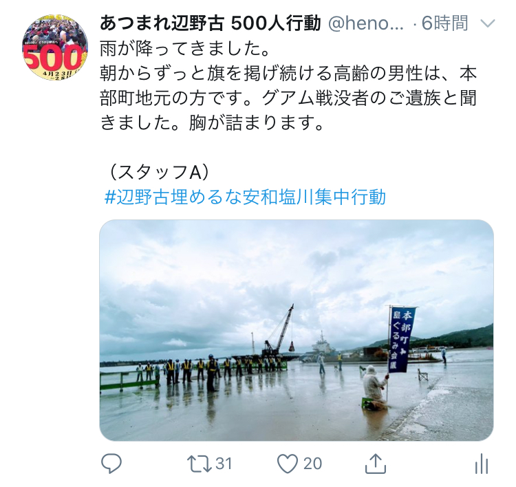 f:id:henoko500:20200226180730j:plain