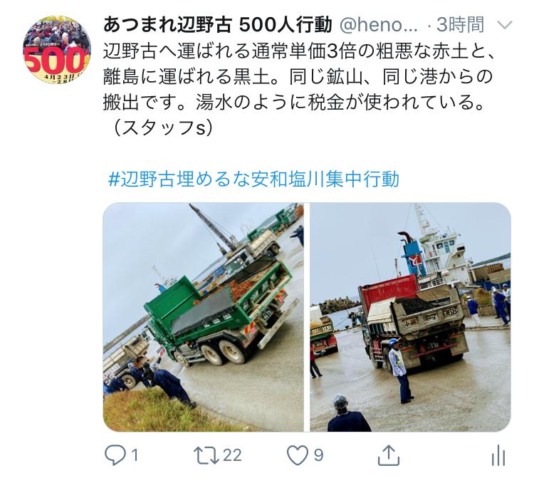f:id:henoko500:20200226180743j:plain