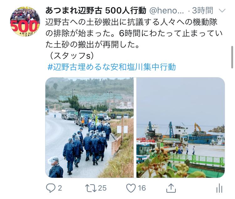f:id:henoko500:20200226180746j:plain